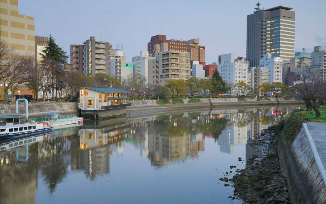 Japan: Part 3: Hiroshima, Hakone and Tokyo