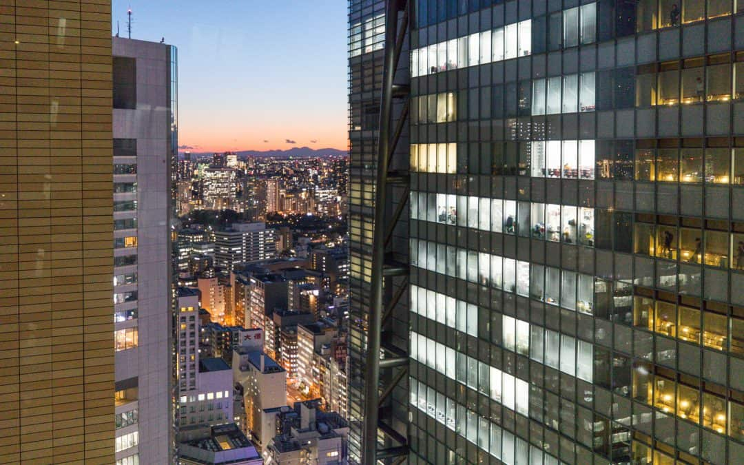 Japan: Part 1: Tokyo